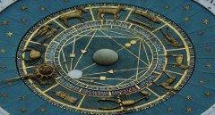 Orologio astrario anteprima galleria 240